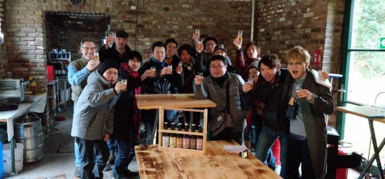 Erste Besuchergruppe kommt aus Japan